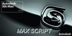 Экспорт из 3d max за 5 минут – max script