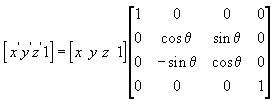 Матрица вращения по оси X