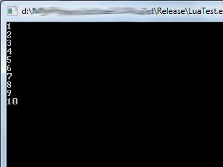 Установка Lua. Проверка.