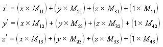 Покомпонентное умножение вектора на матрицу