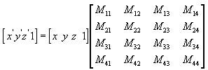 Умножение вектора на матрицу